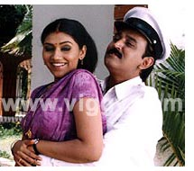 Neeta and Ramesh in film Joke Falls