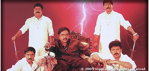 Abhijith, Ambarish, Ramkumar, Jaggesh and Devraj